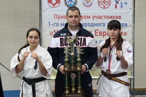 Бологовские каратисты - на чемпионате Евразии...