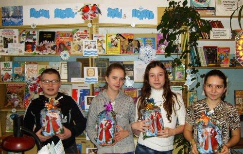 Открытие Года культуры в Тимковской библиотеке