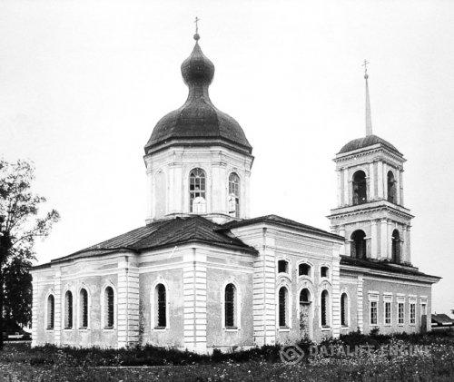 Императорская ставка  в селе Хотилово