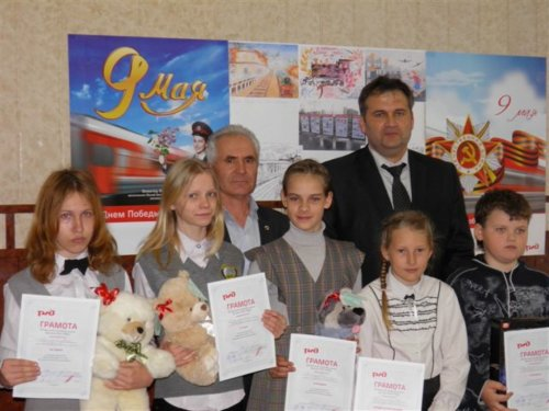Конкурс детских рисунков на железной дороге