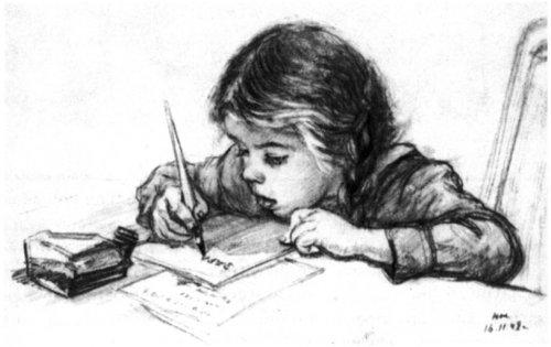 Напиши мне письмо!
