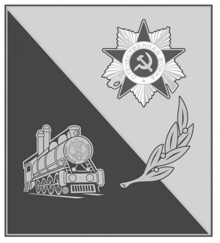 Новые символы города Бологое