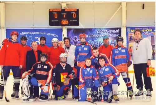Ветераны русского хоккея играют и выигрывают