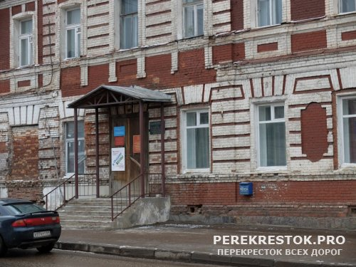Городскому музею  - 45!