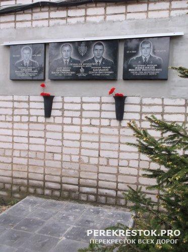В память о погибших сотрудниках ОМВД