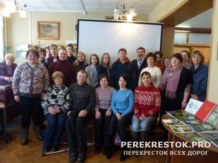 Презентация Красной книги Тверской области