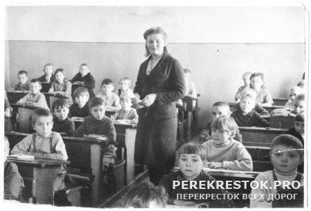 Учительница первая моя