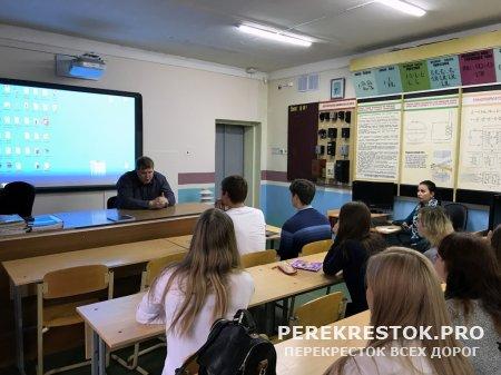 Профориентационный урок в Удомельском колледже