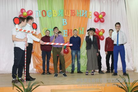 День студента в Бологовском колледже