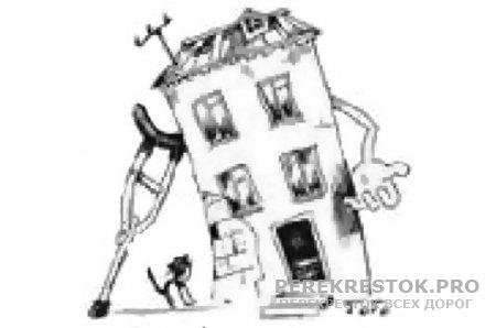 Спорный дом