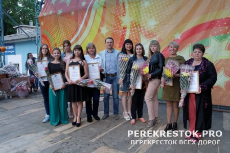 Молодежь наградили за достижения