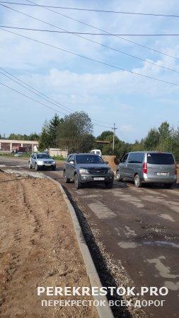 Оптимизация дорог: к чему это приведет?