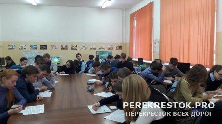 Школьникам - о Конституции РФ