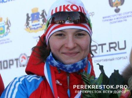 Вице-чемпионка «Тур де Ски» - тверичанка