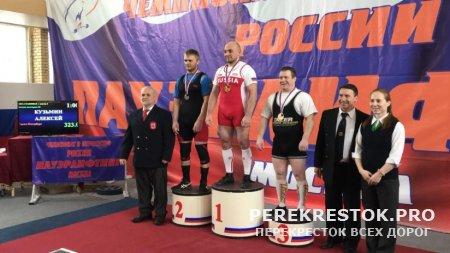 10-кратный чемпион России