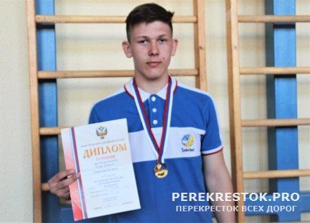 Наш земляк - чемпион России
