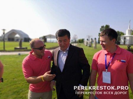 Молодежные лидеры в Кыргызстане