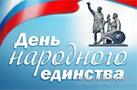 Недаром помнит (?) вся Россия...