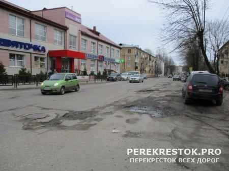 Какие дороги отремонтируют в 2020 году...