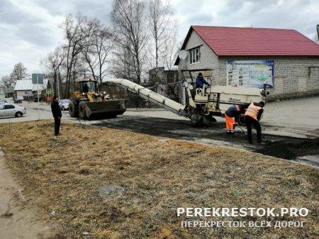Начинается ремонт дорог