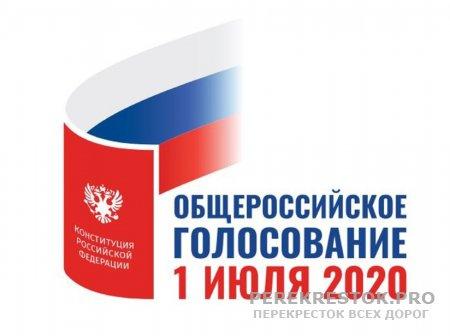 Россия готовится к голосованию