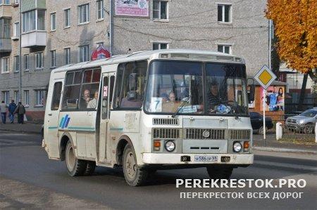 По городу на автобусе