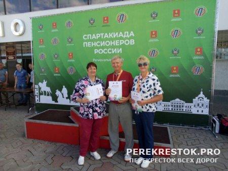 Успехи бологовцев на 7-й Спартакиаде пенсионеров России