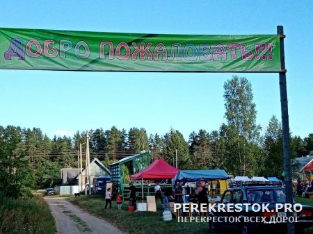 День поселка Куженкино